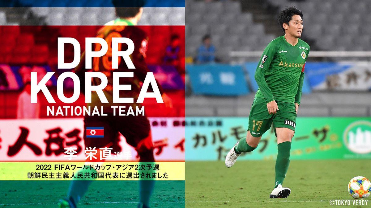 2022 fifa ワールド カップ アジア 予選