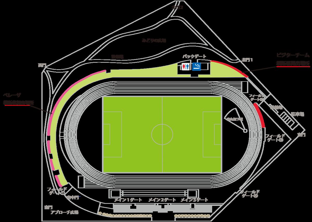 味の素スタジアム西競技場 座席案内図:画像