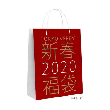 ベレーザ1万5千円福袋