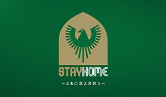 STAY HOME:画像