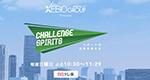 BSテレ東『Challenge Spirits〜スポーツの未来を考える〜』