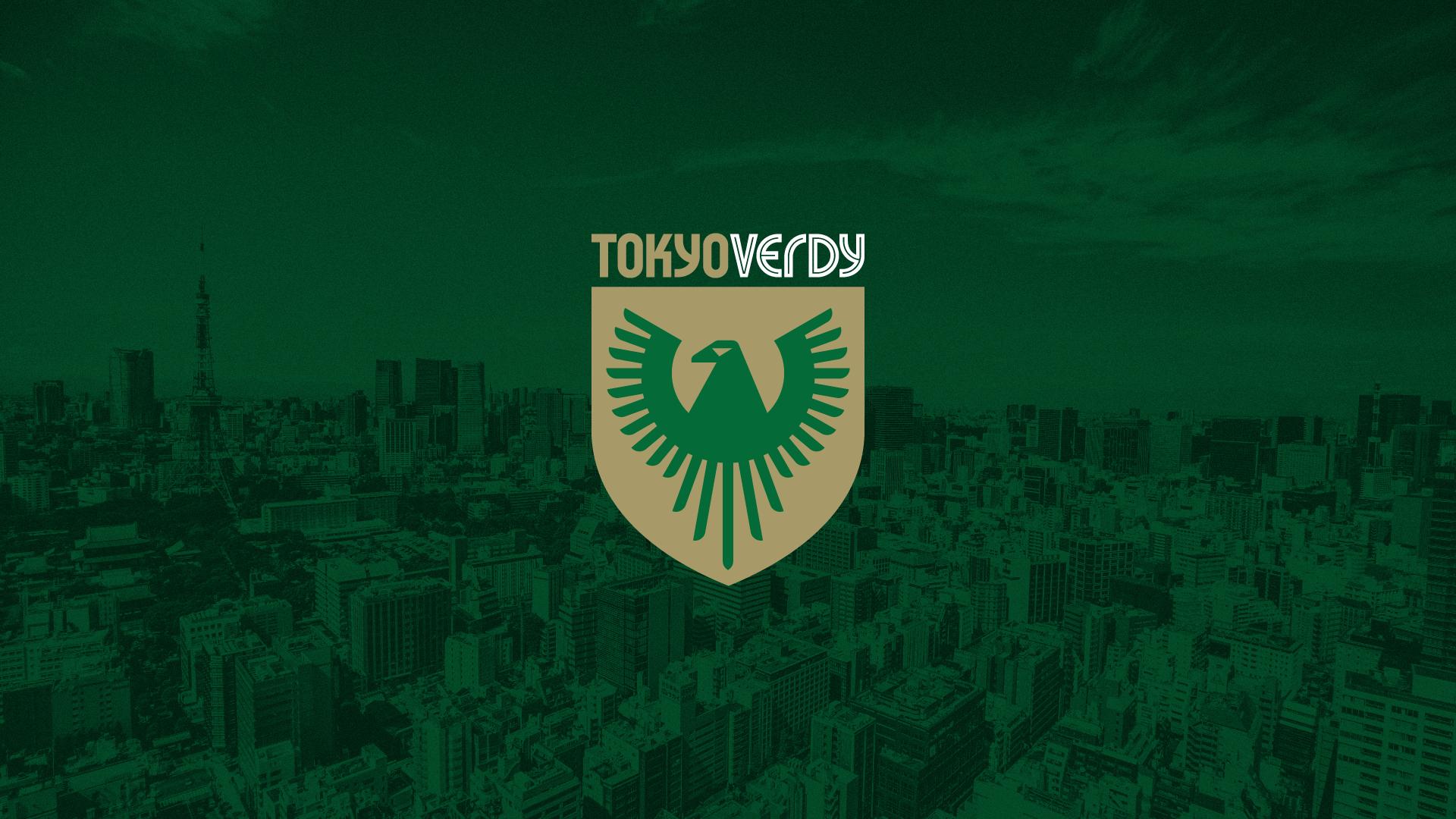 東京ヴェルディ / Tokyo Verdy