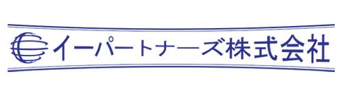 イーパートナーズ株式会社