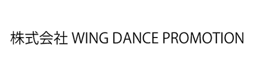 株式会社WING DANCE PROMOTION