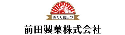 前田製菓株式会社
