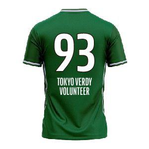TOKYO VERDY VOLUNTEER