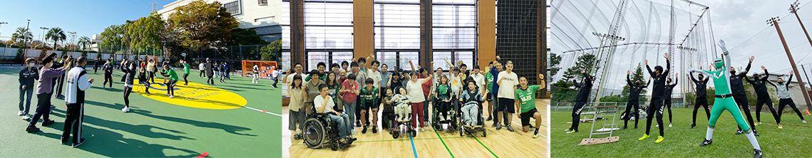 障がい者スポーツ体験教室